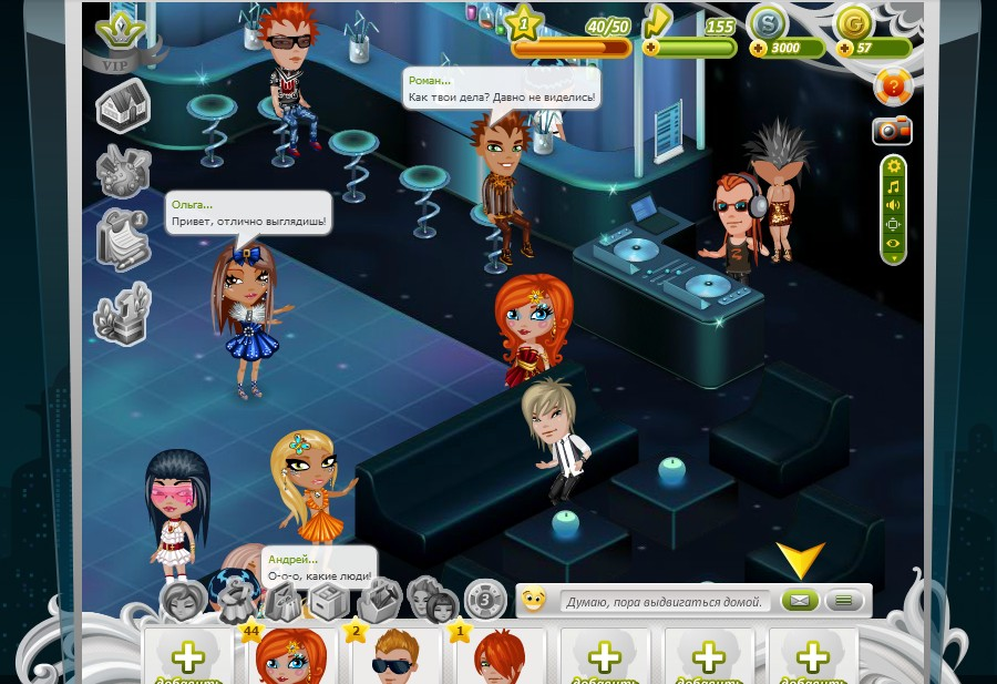 Играть в аватарию онлайн на